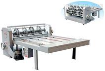HMQ1450X半自动模切机