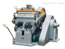 【供应】 HMQ1450X平压平模切机
