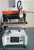 厂家直销2030终生维护小型丝印机单色平面丝网印刷机半自动