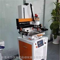 厂家直销小型立式丝印机 平面丝印机 全自动丝网印刷机