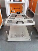 热销推荐 曲面印刷机 手动丝印机 手动曲面丝印机 价格实惠 可议价