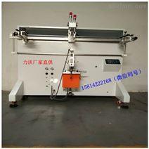 供厂家定制款 半自动曲面丝印机
