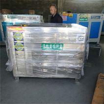 1万风量不锈钢活性炭吸附箱