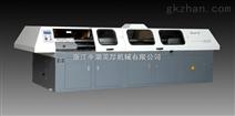无线胶订系列 JBB50/5椭圆胶订包本机