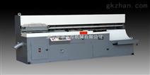无线胶订系列 JBB40B直线胶订包本机