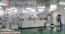 供应模内注塑丝网印刷机