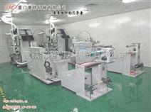 供应菱铁文具用品丝网印刷机