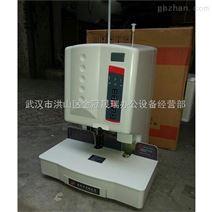 优技YJZ-J50型自动装订机,财务档案装订机,厂家直销