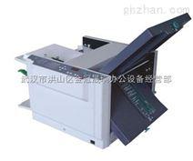 誉冠FZ-50L专业型全自动折页机 ,折纸机,小型折纸机,厂家直销