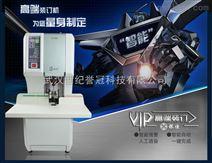 银佳YJ-150全自动财务票据装订机
