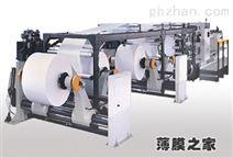 大型,小型,分切机,无纺布分切机供应商