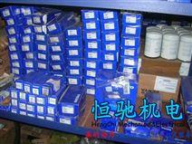 沃尔沃TAD1641GE发电机配件