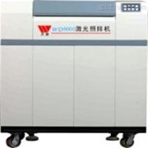供应专业 销售与维修进口照排机
