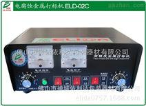 鹤山机床附件印码机|恩平医疗器械刻字机|茂名水泵阀门打标机|