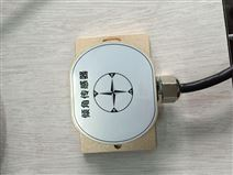 單軸傾角傳感器