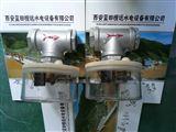 诠释SLX201-25、SLX201-32单向示流信号器