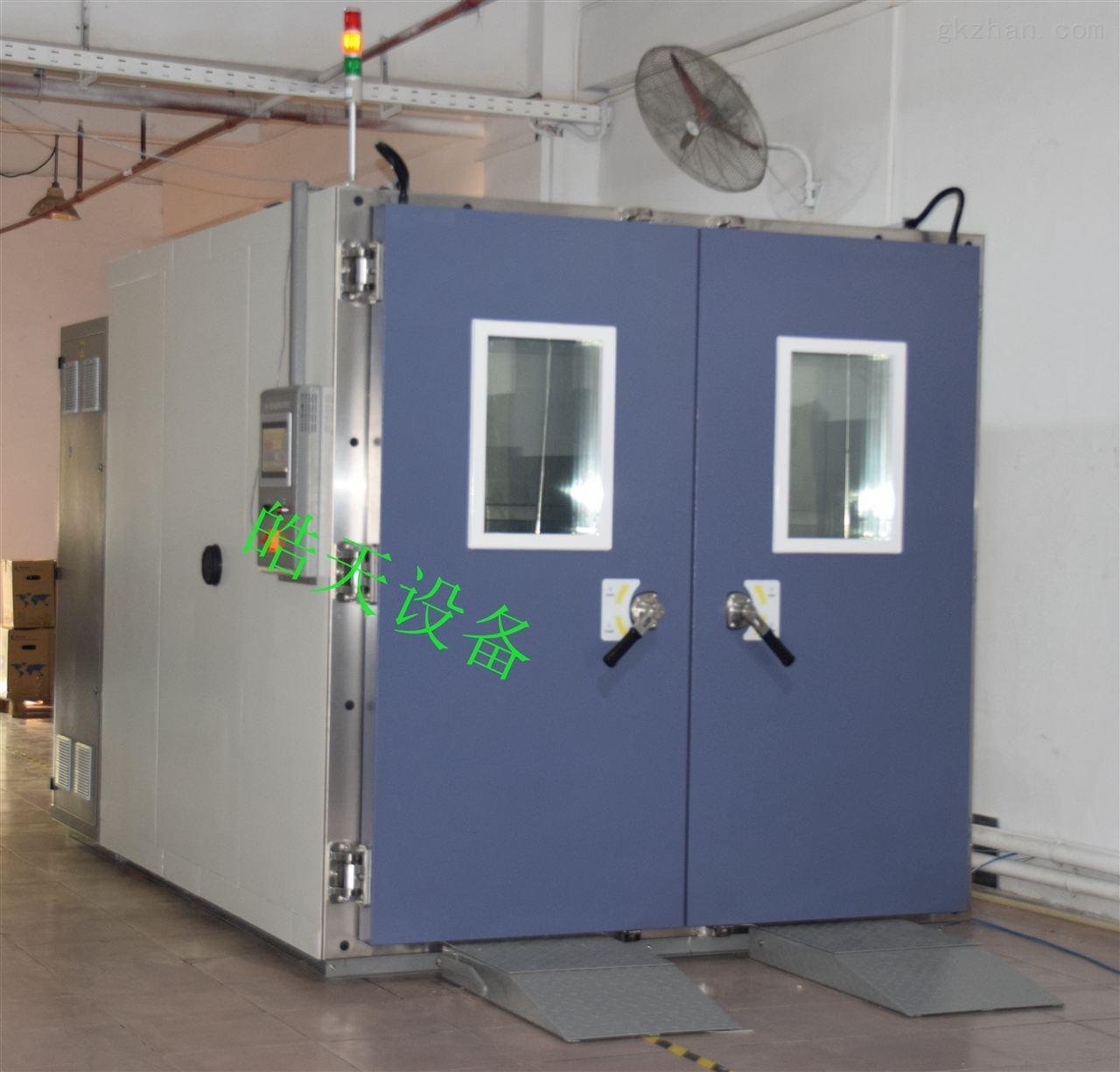 8立方步入恒溫恒濕試驗箱 生産廠家現貨供應
