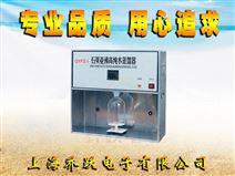 全石英玻璃亚沸蒸馏水器制造商