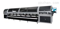 供应泰威神舟UV3200卷材喷绘机/UV喷绘机/万能打印机/ UV打印机厂家直销