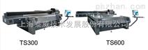 铝塑板喷绘机,铝塑板打印机,铝塑板UV喷绘机,铝塑板UV打印机