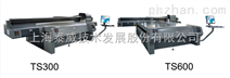 移门喷绘机,移门打印机,移门UV喷绘机,移门UV打印机