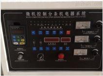 高速稳定款适用于各种分切材料的分切机 性能稳定热销产品