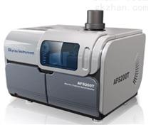 AFS系列原子荧光光谱仪