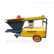 GL30螺杆砂浆灌浆泵一般的施工都可胜任
