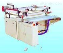 半自动走台式精密平面丝印机