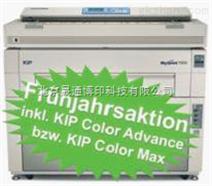 KIP7000系列数码工程复印机/打印机/扫描仪