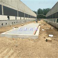 SCS阳泉100t电子磅厂家
