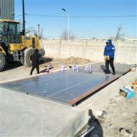 SCS-30T内蒙古30吨2米5乘以5米电子地磅价格