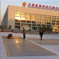SCS-30T东丽区30吨电子磅价格(【天津电子地磅维修服务】