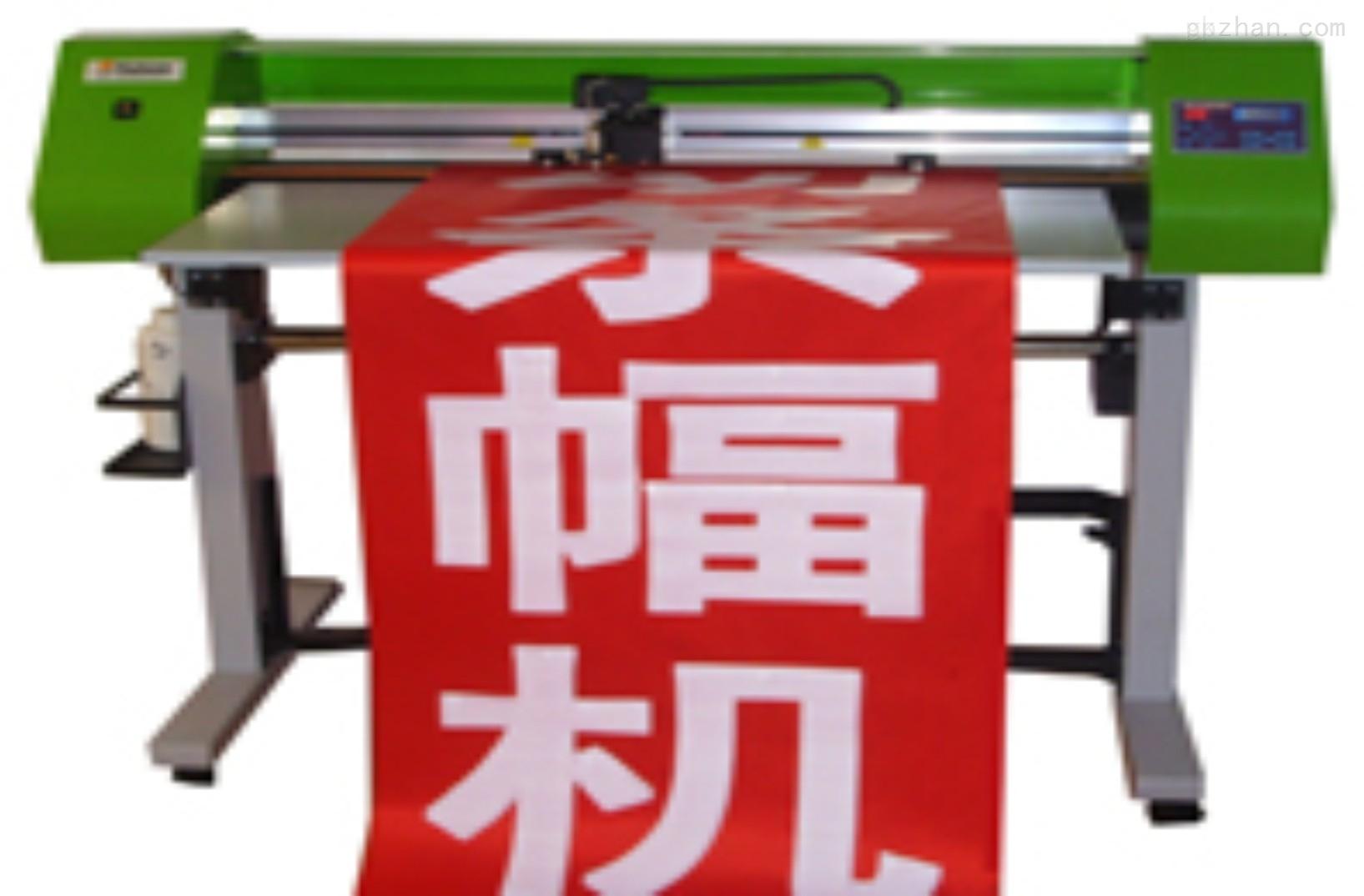 全自动条幅机、布标机、数码彩印条幅机