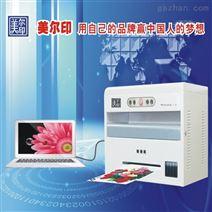 集多种印刷系统小批多类小型万能打印机