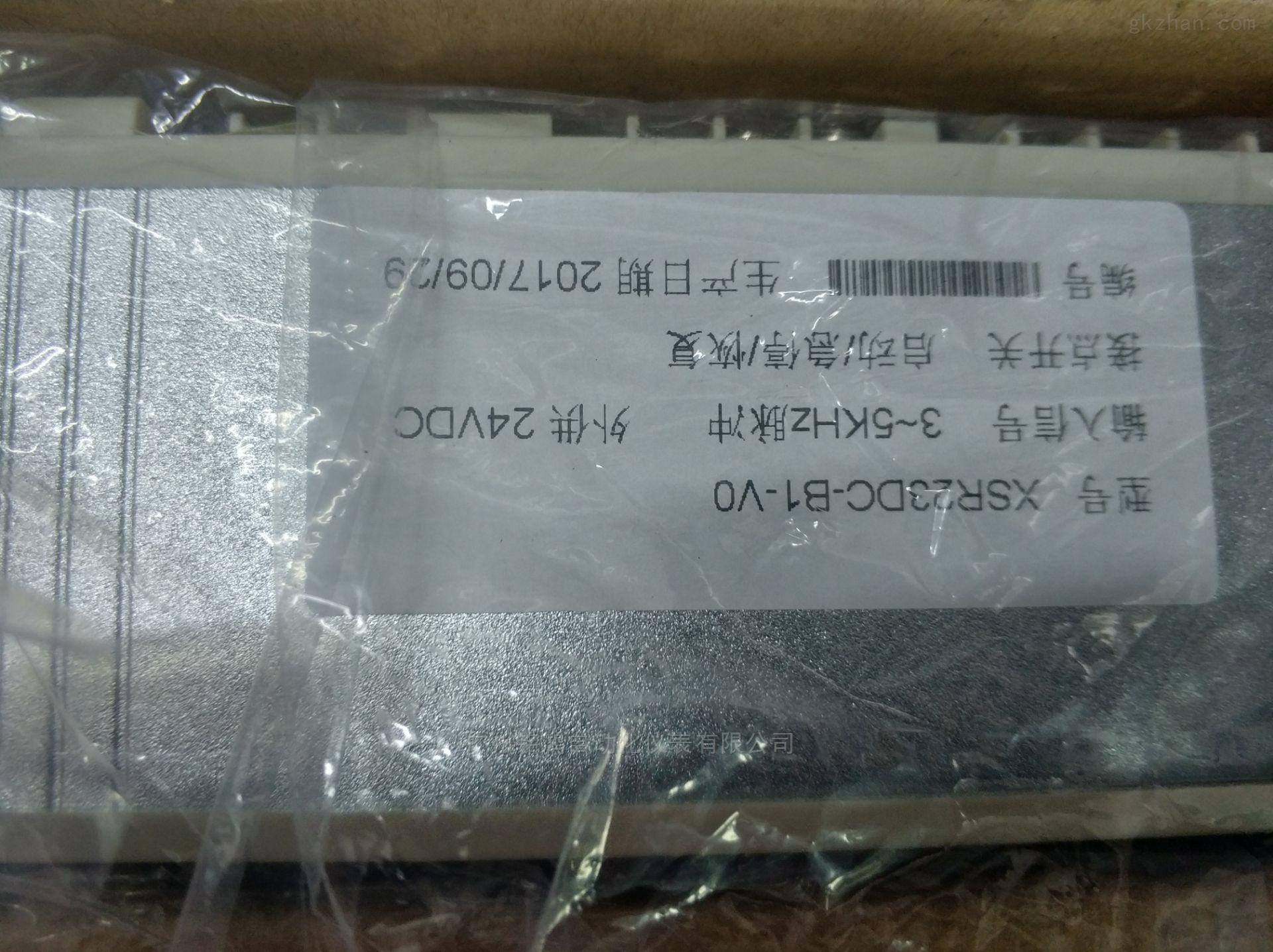 广东液晶定量加水配料显示控制记录仪厂家
