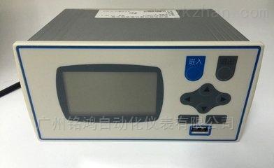 补偿流量积算记录仪 液晶智能流量显示仪
