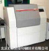 AGFA30激光照排机正度对开现货
