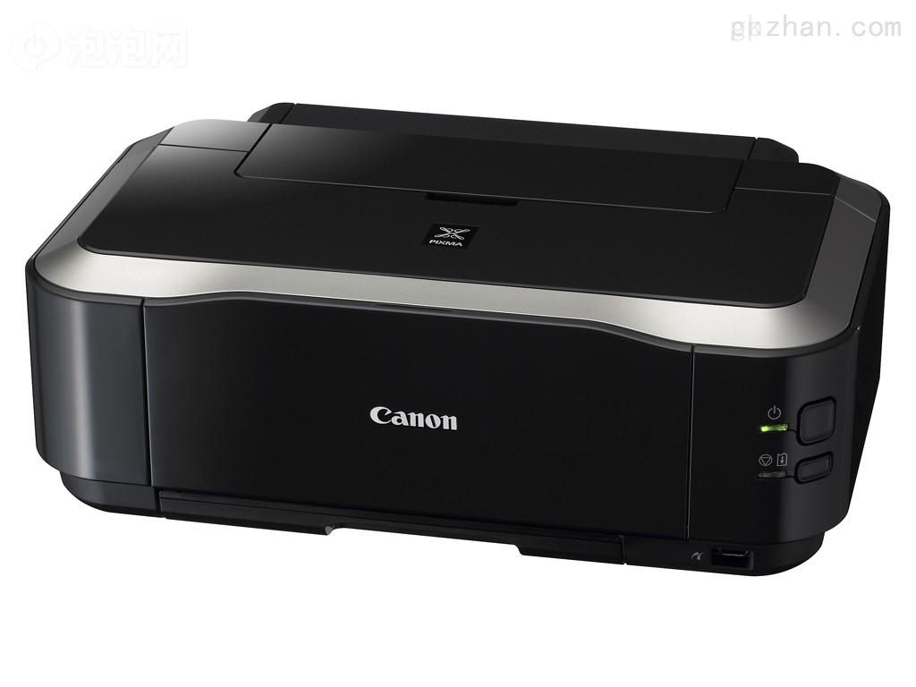 【供应】激光打印机