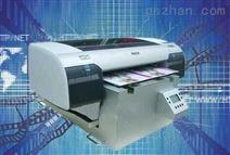 【供应】数码印刷机 万能彩印机