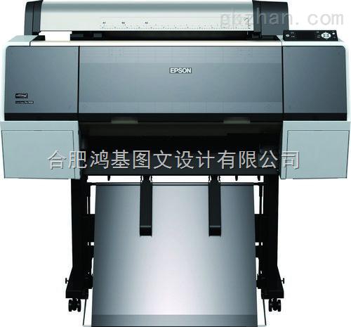 印刷打样机.多介质打样机.彩色打样机