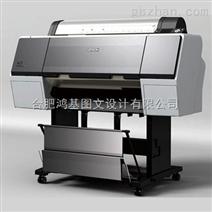 打样机.数码打样机.印刷打样机.多介质打样机
