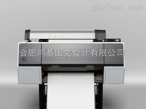 9色印刷打样机9色数码打样机