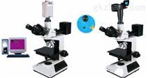 三目生物显微镜XSP-10C