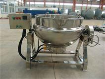 液化气夹层锅