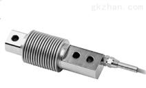 波纹管悬臂型称重测力传感器