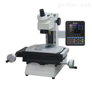 STM1050数显工具显微镜