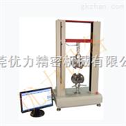 双臂拉力试验机,万能材料试验机