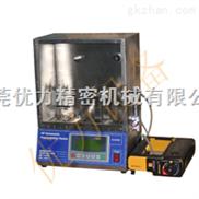 45度燃燒試驗機,燃燒測試儀,阻燃性試驗機,紡織檢測儀器