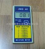 MCG-100W精泰牌便携式木材水分测定仪